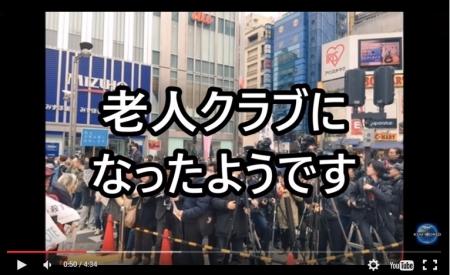 【動画】SEALDs新宿デモが『老人だらけの悲惨な光景』だと目撃者が騒然。若者は一体どこにいるんだ? [嫌韓ちゃんねる ~日本の未来のために~ 記事No8228