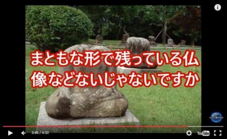 【動画】韓国人「日本に文化財を盗まれたニダ!」 ⇒ 自国内で放置されていたw [嫌韓ちゃんねる ~日本の未来のために~ 記事No8299