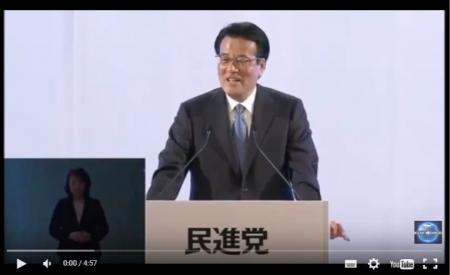 【動画】「民進党」が発足、国歌斉唱をしないことを決定。どこの国の党なんですか? [嫌韓ちゃんねる ~日本の未来のために~ 記事No8505