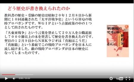 【動画】※拡散希望※小中学生に贈るもう1つの歴史 WGIPにより塗り替えられた歴史を取り戻す [嫌韓ちゃんねる ~日本の未来のために~ 記事No8480