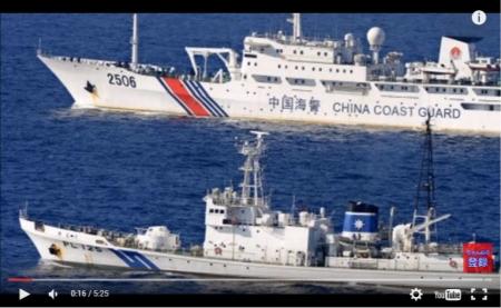 尖閣諸島沖の日本領海に中国海警局船3隻が侵入…海上保安本部が警告!【中国の反応 [嫌韓ちゃんねる ~日本の未来のために~ 記事No8525