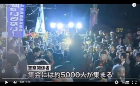 【動画】安保法反対デモ 主催者発表37000人(盛り)警察発表5000人 パヨク動員数激減www【安保法制施行】 [嫌韓ちゃんねる ~日本の未来のために~ 記事No8548