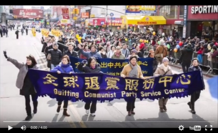 【動画】中国共産党員171人が「習近平の辞職を促す公開状」中国メディアが公開 [嫌韓ちゃんねる ~日本の未来のために~ 記事No8571