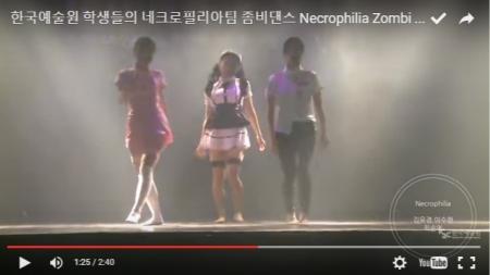 ガセンがドットコム 海外の反応 社会 文化 韓国芸術院の学生のツァーはゾンビダンス! 海外の反応