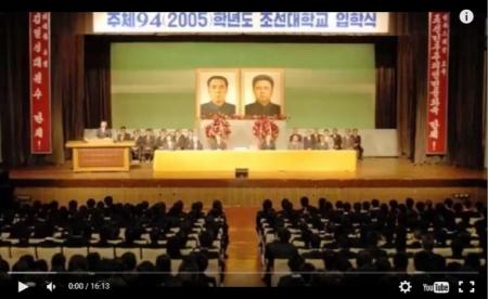 【動画】朝鮮学校補助金の実態調査 全国27都道府県に調査 [嫌韓ちゃんねる ~日本の未来のために~ 記事No8595