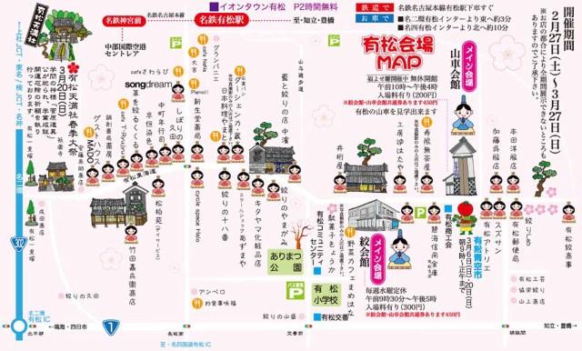 fukuyose2map-1 (Custom)