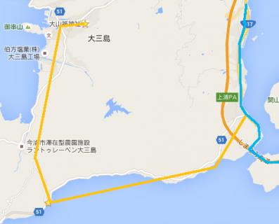 しまなみ海道にまた行ってきました!中編