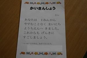 1_20160323093602cac.jpg