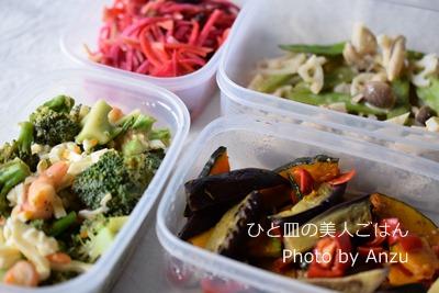 20160130 常備菜