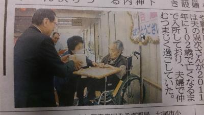 20160227ばあちゃん100歳ー1