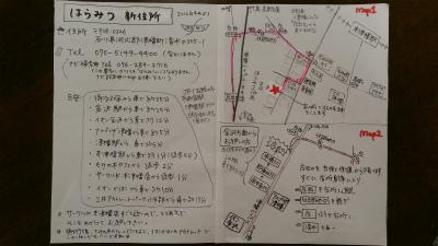 津幡自宅サロンmap