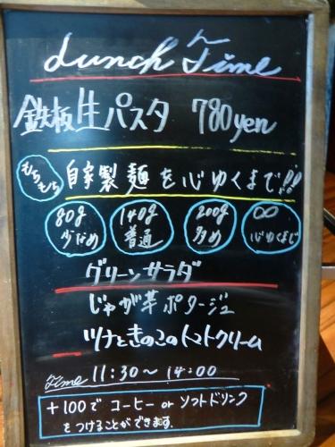 CIMG8727_20160129123027345.jpg
