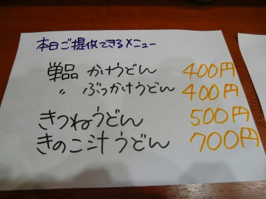 CIMG8948.jpg