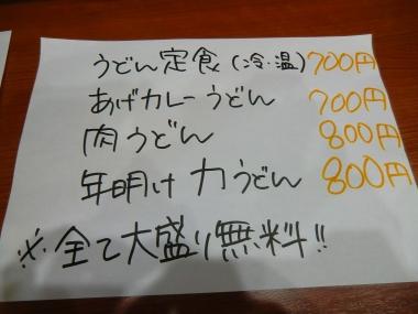 CIMG8949.jpg