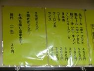 CIMG9275.jpg
