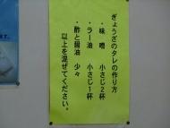 CIMG9276.jpg