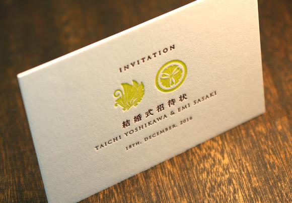 家紋入りの活版印刷の招待状 letterpress