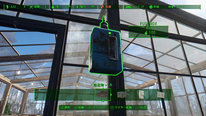 Fallout4 2015-12-06 12-22-55-144