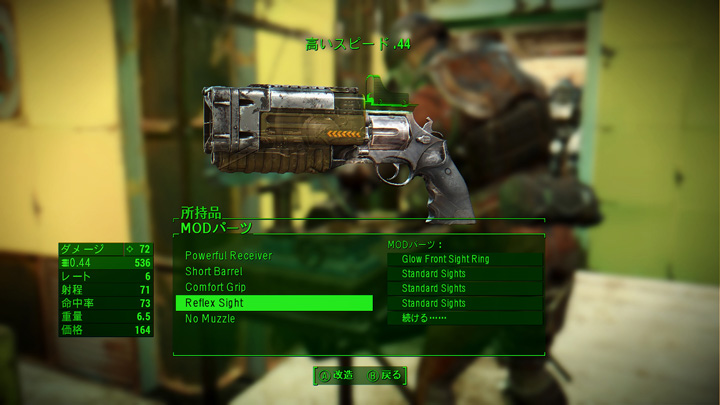 Fallout4 2015-12-13 20-32-57-862