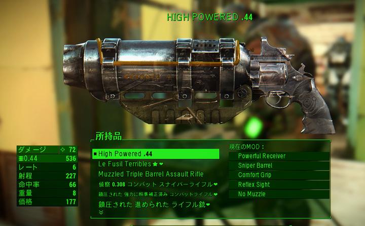 Fallout4 2015-12-13 20-45-30-114