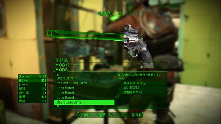 Fallout4 2015-12-13 20-29-59-843