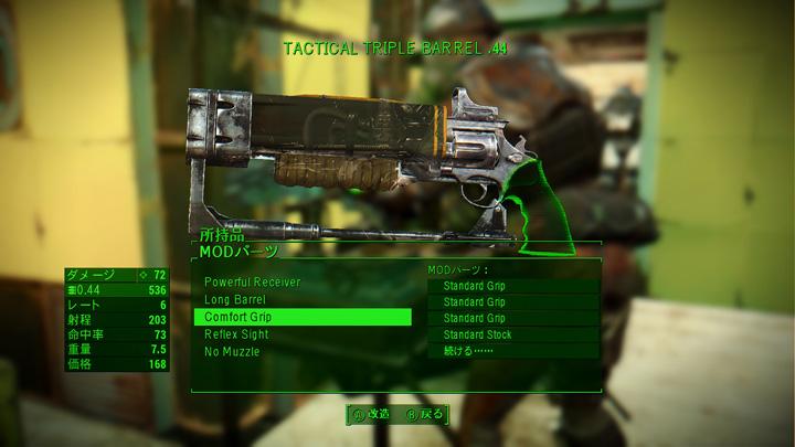 Fallout4 2015-12-13 20-35-58-445