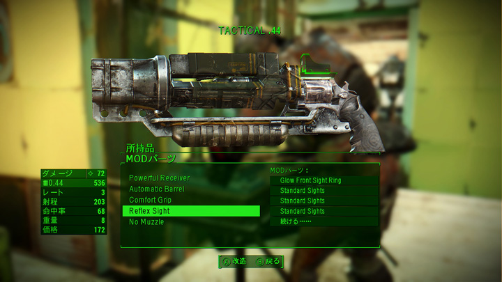 Fallout4 2015-12-13 20-37-01-755