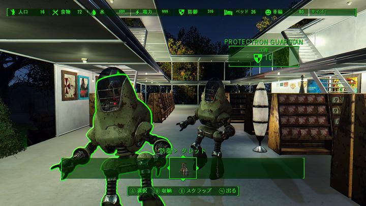 Fallout4 2015-12-13 13-37-14-144