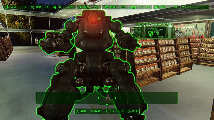 Fallout4 2015-12-13 13-37-33-771