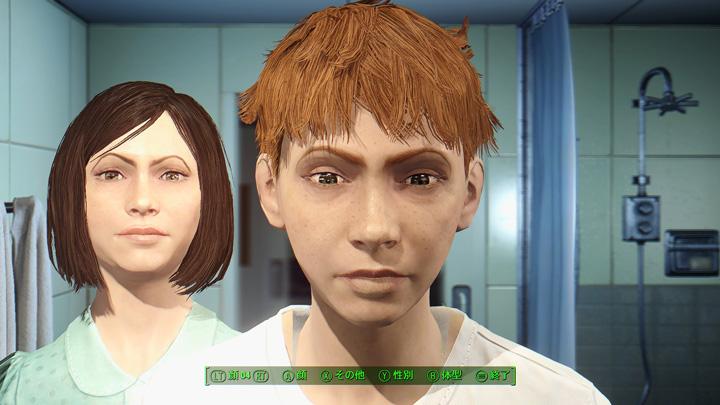 Fallout4 2015-12-19 12-12-38-697
