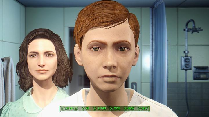 Fallout4 2015-12-19 12-09-36-408