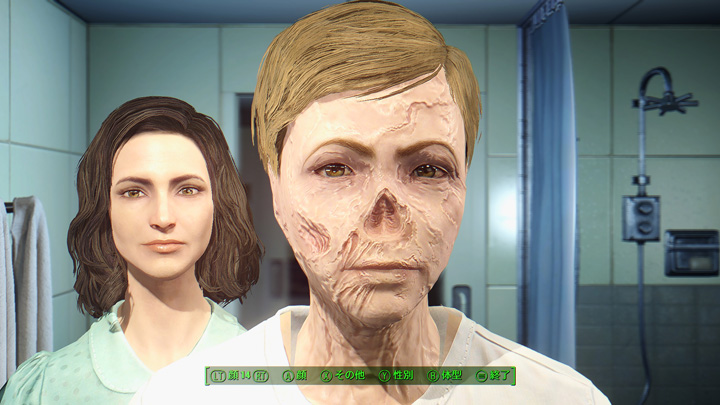 Fallout4 2015-12-19 12-09-47-059