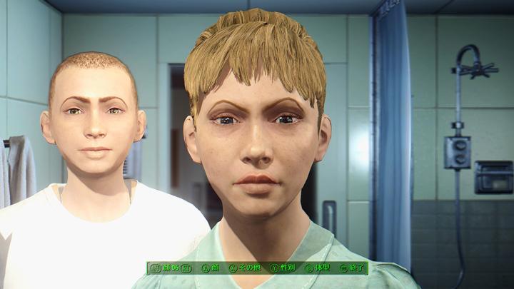 Fallout4 2015-12-19 12-10-22-310