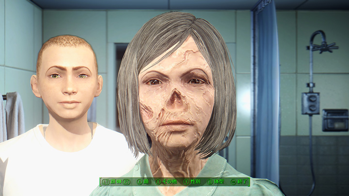 Fallout4 2015-12-19 12-10-26-760