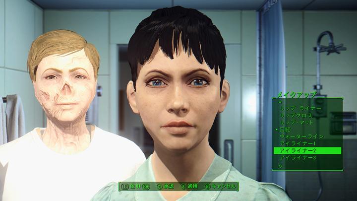 Fallout4 2015-12-19 12-19-30-997