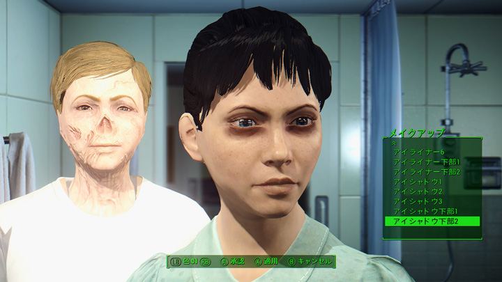 Fallout4 2015-12-19 12-22-28-070
