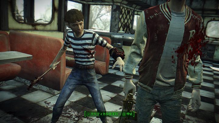 Fallout4 2015-12-19 15-51-48-319