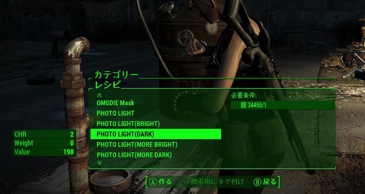 Fallout 4 000002769