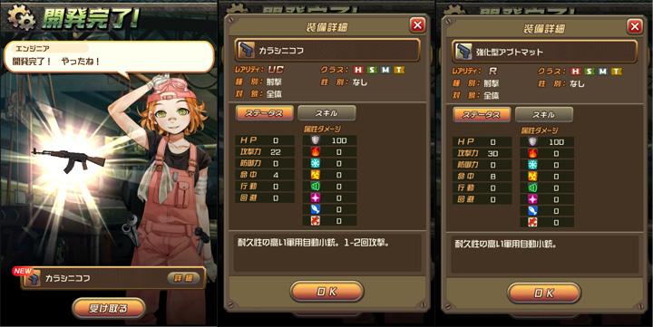 MS_AK.jpg