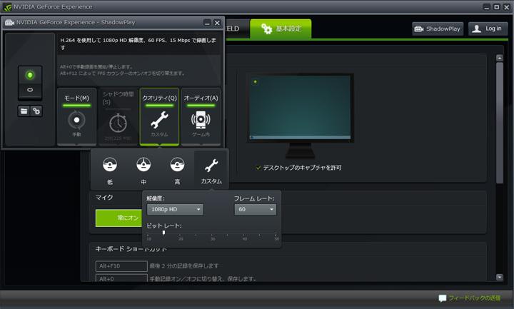 ShadowPlay160108.jpg