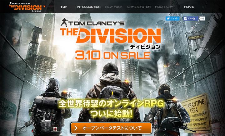 division01.jpg