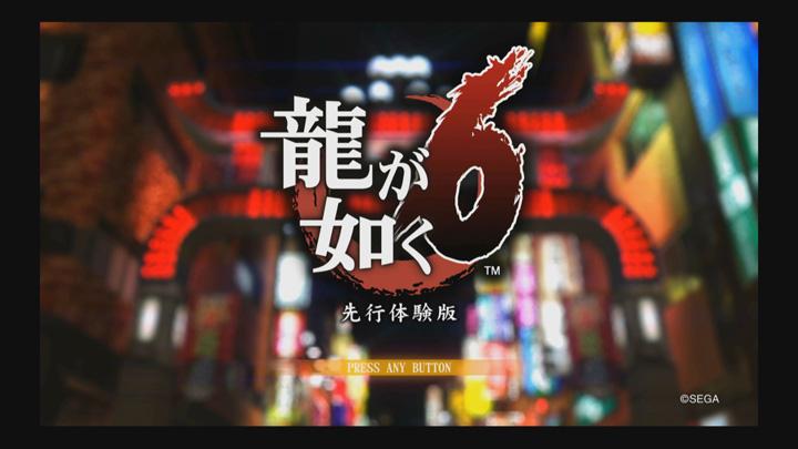yakuza6a02.jpg