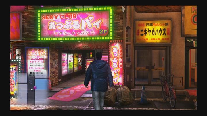yakuza6a08.jpg