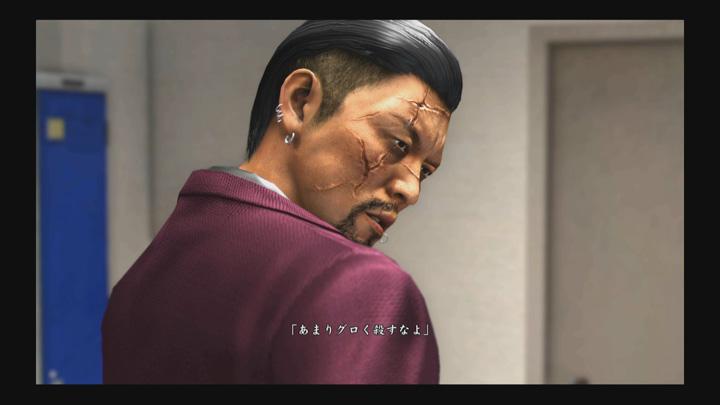 yakuza6a12.jpg