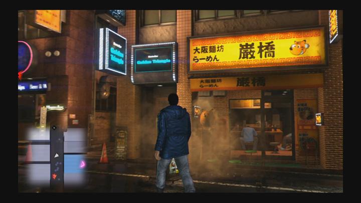 yakuza6a37.jpg