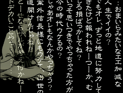 20160401-6.png