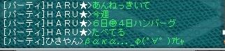 4hannb-.jpg