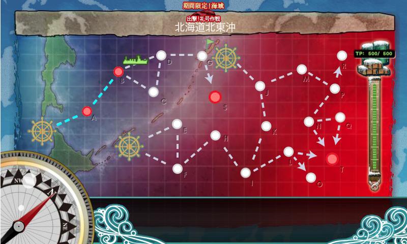 16冬イベE-3輸送マップ