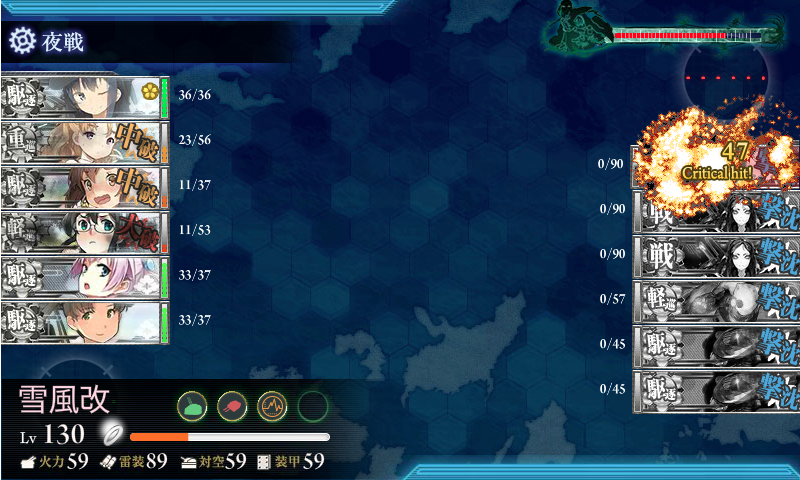 16:03:水上反撃クリア