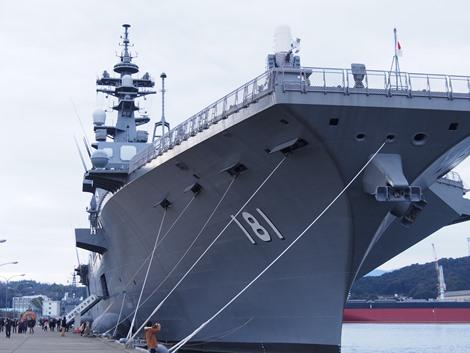 海上自衛隊